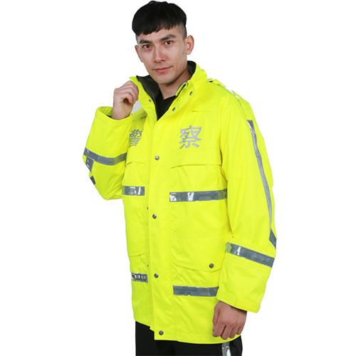 交巡警雨衣
